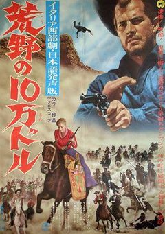 100000 for ringo review the spaghetti western database